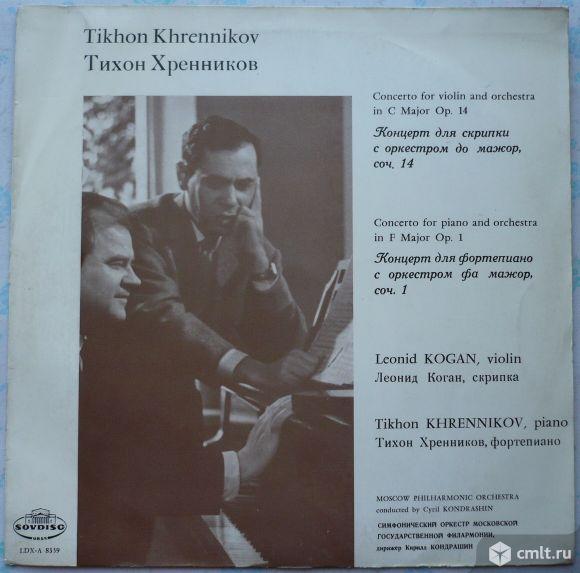 """Грампластинка (винил). Гигант [12"""" LP]. Тихон Хренников. 1960-е. Sovdisc. LDX-A 8339. Франция.. Фото 1."""