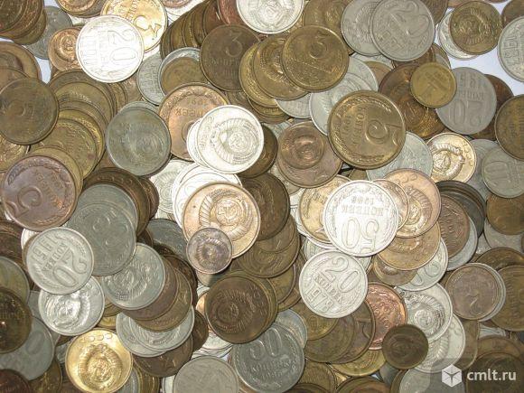 Куплю монеты СССР. Фото 1.