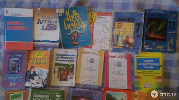 Учебники и учебные книги