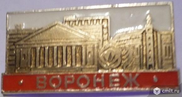 """Значок """"Воронеж - Театр оперы и балета"""", СССР.. Фото 1."""