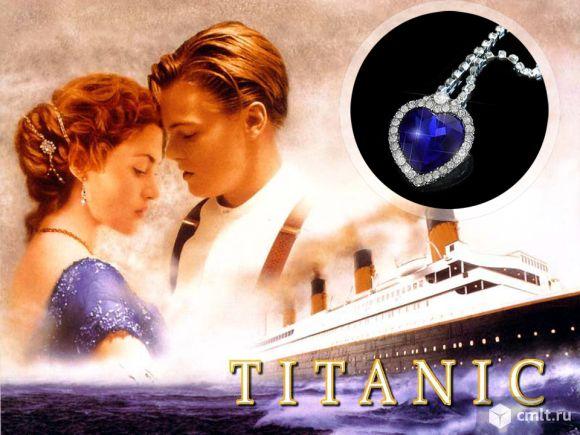 """Кулон """"Сердце Океана"""" из """"Титаника"""". Фото 1."""
