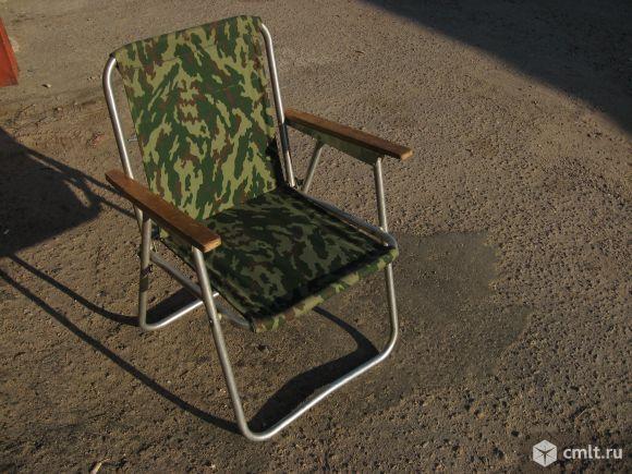 Кресла туристские, алюминиевые, легкие, складывающиеся