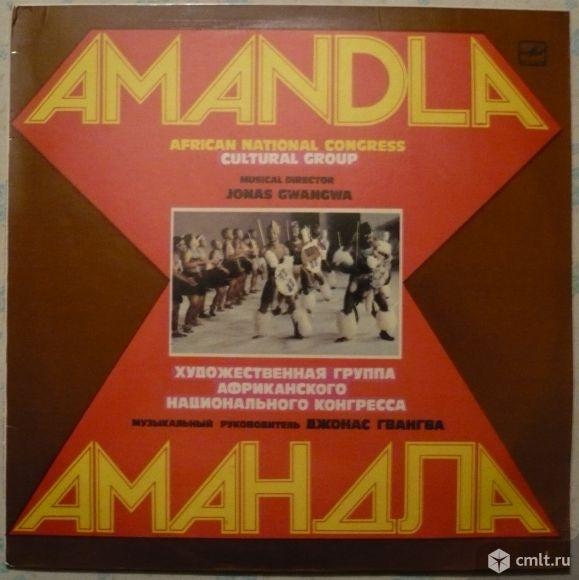 """Грампластинка (винил). Гигант [12"""" LP]. Amandla. (C) """"Мелодия"""", 1982. СССР.. Фото 1."""