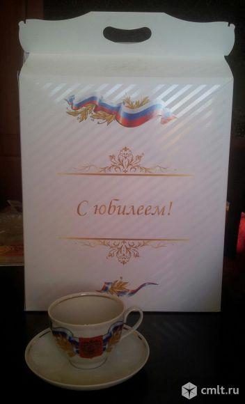 Чайный сервиз, эксклюзивный.С Юбилеем. Новый.. Фото 4.