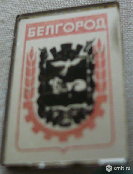 "Значок ""Белгород"", СССР.. Фото 1."