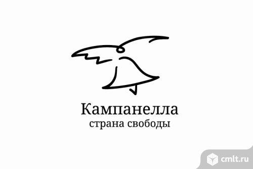 Логотип со смыслом и легендой для вашей компании. Фото 5.