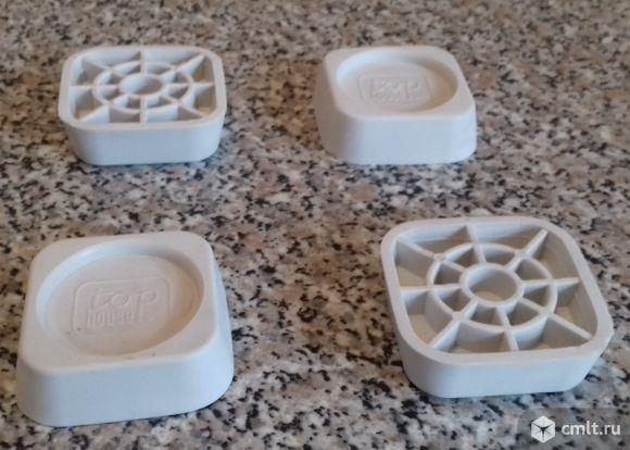 Продам силиконовые подставки для стиральной машинки.