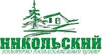 Никольский, культурно-развлекательный центр. Фото 1.