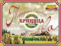 Криница, производство безалкогольных напитков