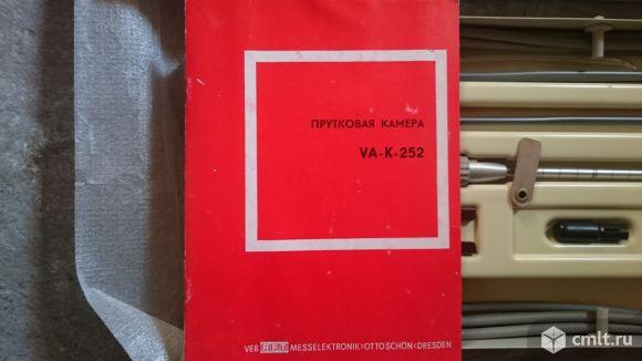 Прутковая камера va-k-252