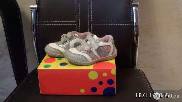Кроссовки для девочки 22 р-р