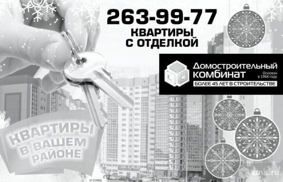 ГСНр 8105012001 Сборник сметных норм и затрат на