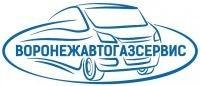 Воронежавтогазсервис, автодилер