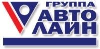 АвтоЛайн, транспортная компания