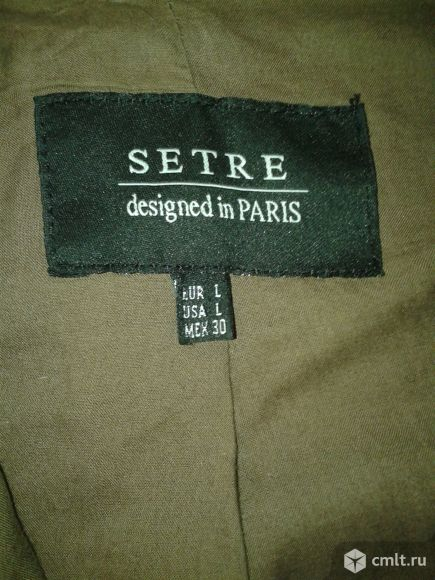 Пиджак укороченный setre Франция р.42-44