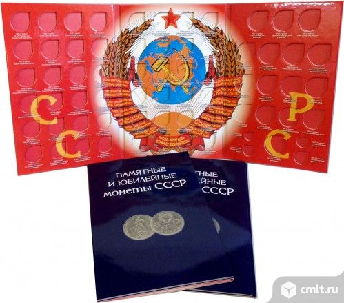 Альбом-планшет для  юбилейных монет СССР. Фото 1.
