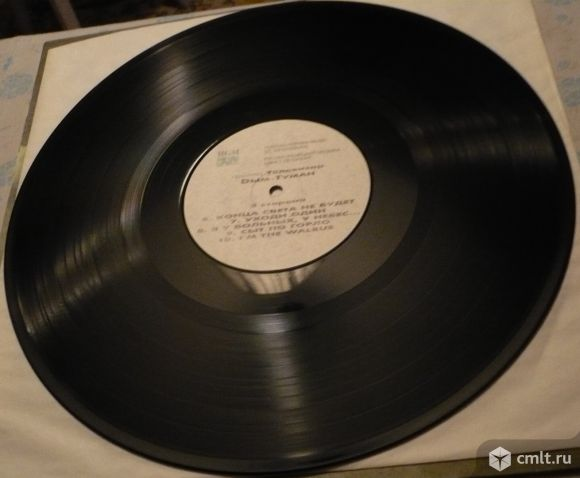 "Грампластинка (винил). Гигант [12"" LP]. Телевизор. Дым-туман.. Фото 8."