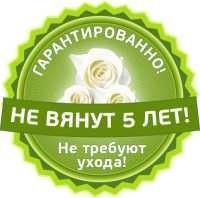 Магазин цветов в вакууме, подарки и сувениры