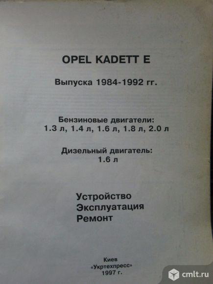 Опель Кадетт Е. Фото 2.