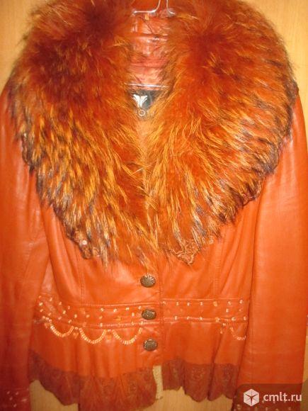 Куртка кожаная укороченная рыжая женская