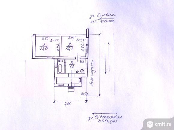 Продам часть дома в Коминтерновском районе, состоящую из двух комнат, кухни, с/у,веранды+2,5 сотки.