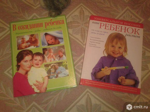 Полезные настольные пособия для будущих мам