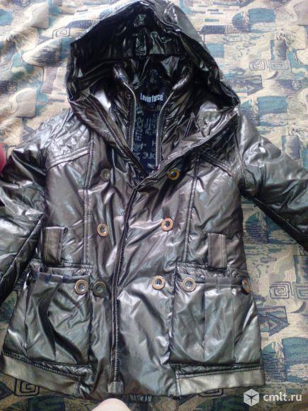 Куртки Воронеж