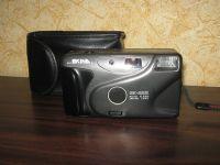 Фотоаппарат SKINA пленочный с чехлом в коробке отдам за вкусняшку