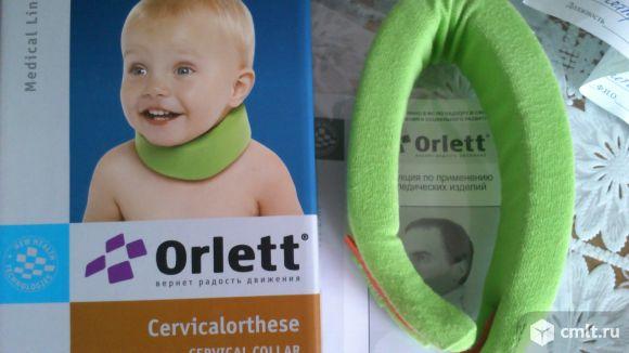 Шина Шанца для детей до 1года Orlett