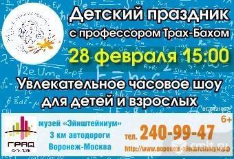 Блузка на праздник в Воронеже