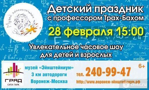 Календарь соревнований по мотокроссу на 2017 год в россии