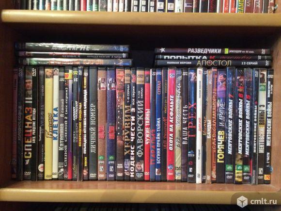 dvd диски продажа в запорожье: