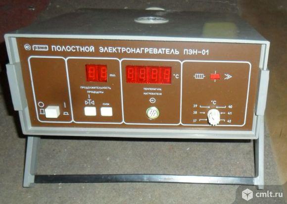 Аппарат ПЭН-1. Фото 2.