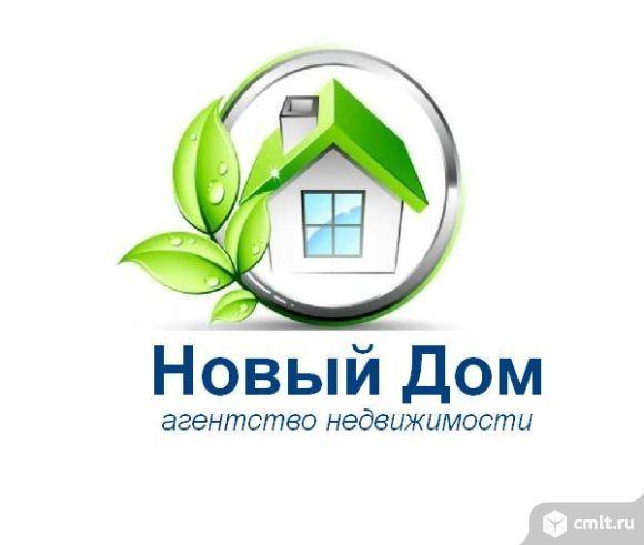 Новый дом, ООО. Подготовка документов для ипотеки. Фото 1.