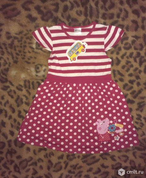 Новое трикотажное платье свинка Пеппа