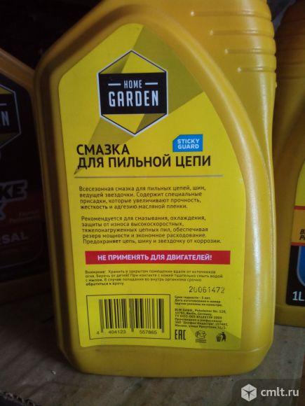 Адгезионное масло Champion Bar & Chain Oil 1L 952824