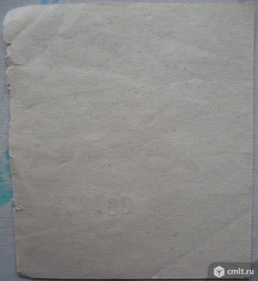 """Корешок билета. Республика Дагестан, г. Кизилюрт, ЗАО """"Урада"""", 2000 г. 2 шт.. Фото 4."""