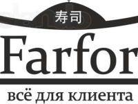 Фарфор, ресторан. Фото 1.