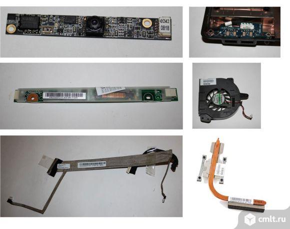 Разбор Compaq C700 HP