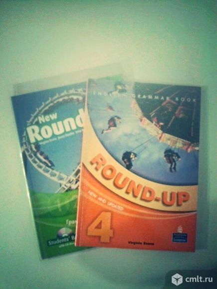 Продам учебник NEW Round-Up 3 и 4 Student's Book with CD-ROM