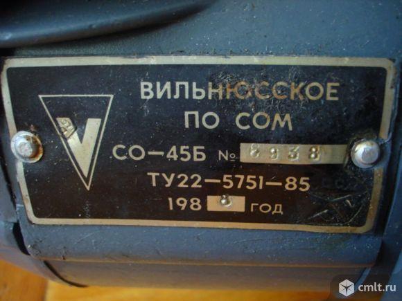 Компрессор диафрагменный со-45Б