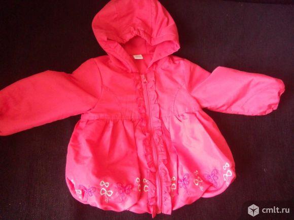Продаю куртку детскую