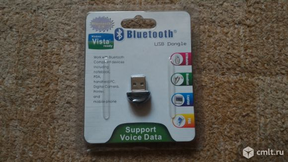 Bluetooth 2.0 адаптер контроллер Espada Super V20