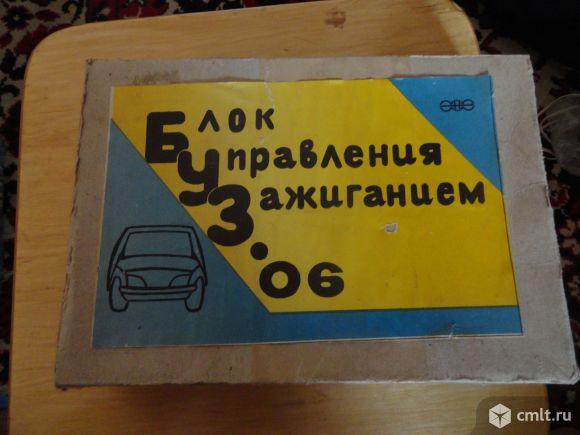 Для авто. Фото 1.