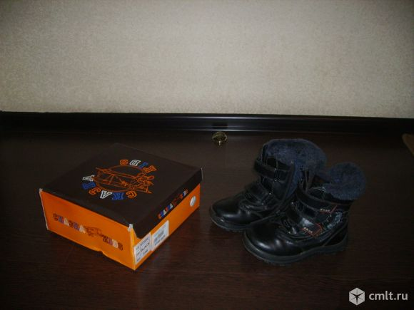Продаю детские зимние ботинки в хорошем состоянии