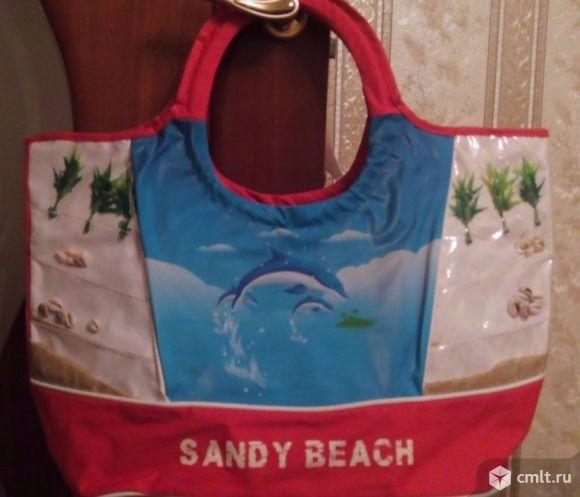 Яркая пляжная сумка. Фото 1.