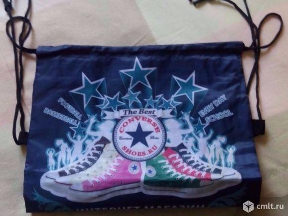 Мешок для обуви Convers, оригинал