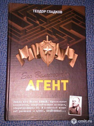 Книги на военную тему