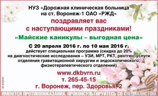 Обуз курская городская больница 2