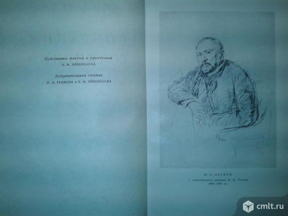 Собрание сочинений Н.С. Лесков. в 11 томах 1956 - 1958 г.г.